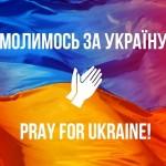 modl sie za ukraine